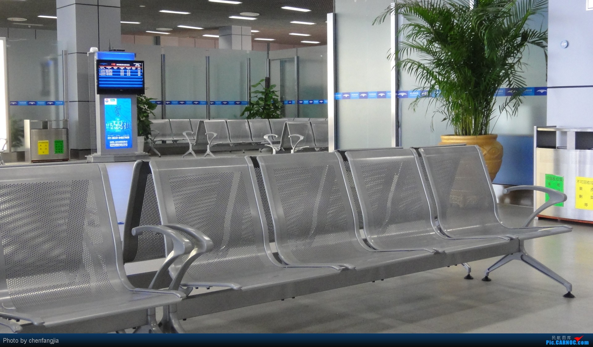 Re:[原创]新手发帖,多多支持!CSX-KMG  CZ3467  ---------标题要长---    中国长沙黄花机场