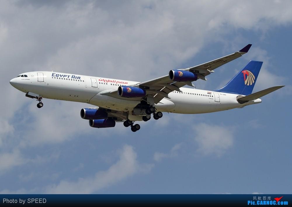 [原创]我也一档图:埃及342带病降落! AIRBUS A340-200 SU-GBN 中国北京首都机场