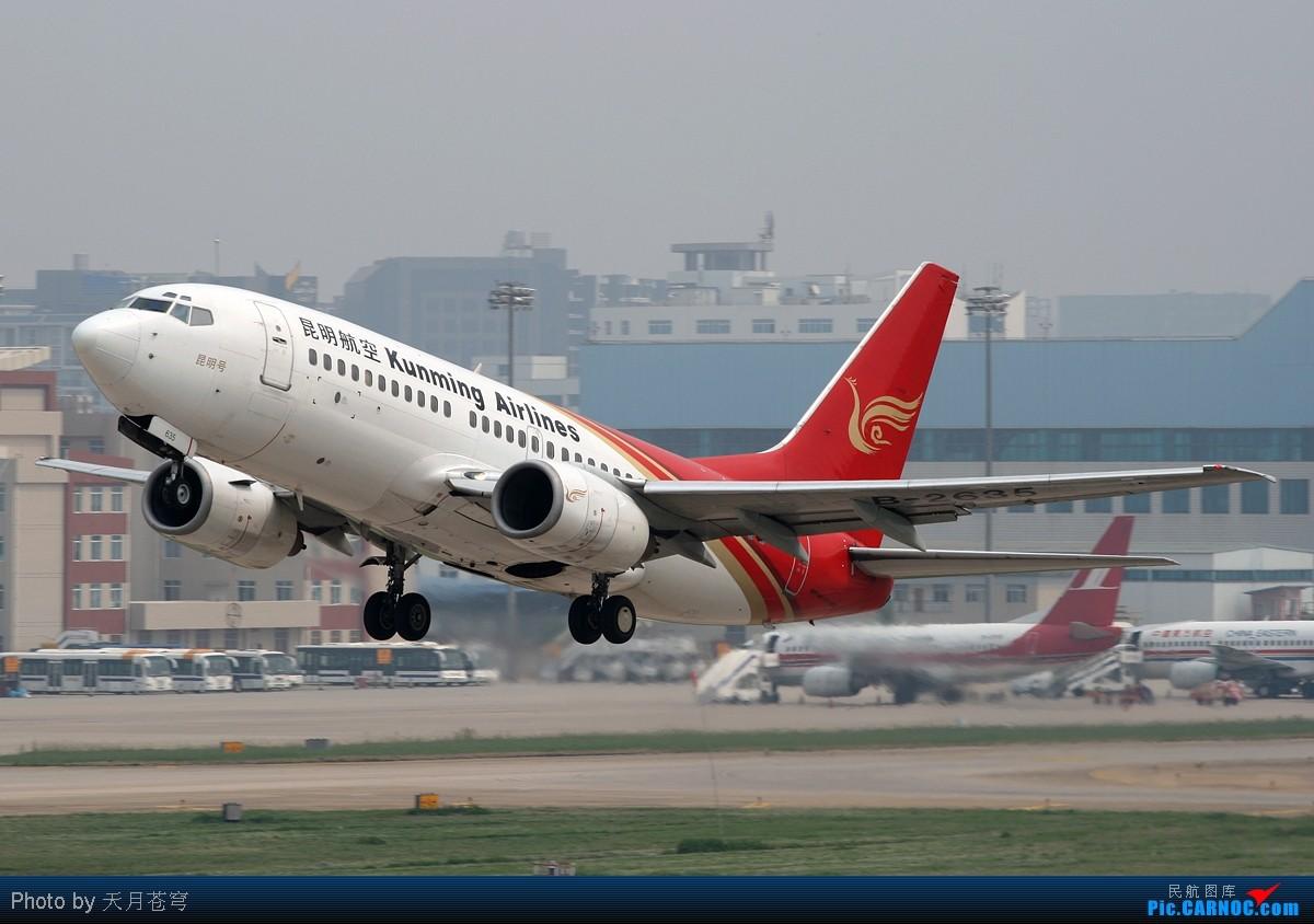Re:[原创]【KMG】第一次使单反,天气又烂,权当练手吧 BOEING 737-700 B-2635 中国昆明巫家坝机场