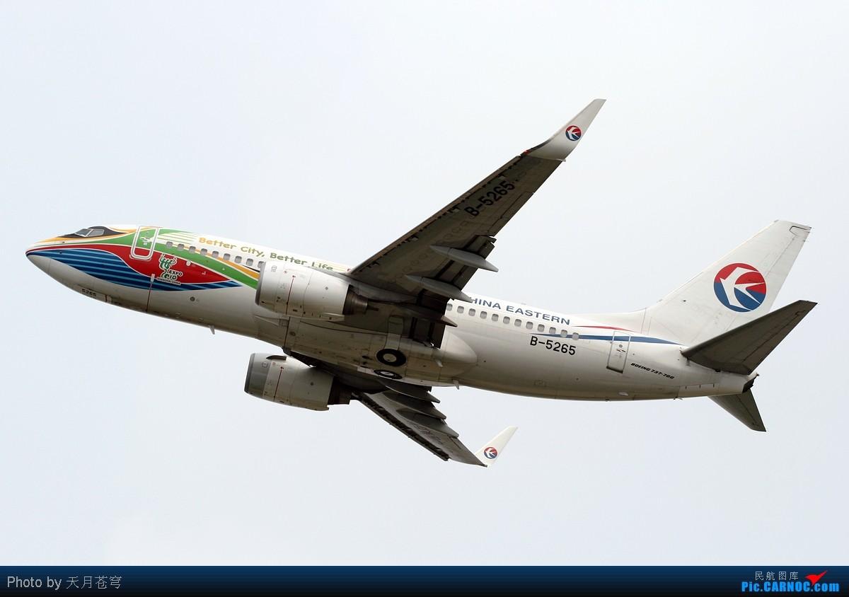Re:[原创]【KMG】第一次使单反,天气又烂,权当练手吧 BOEING 737-700 B-5265 中国昆明巫家坝机场