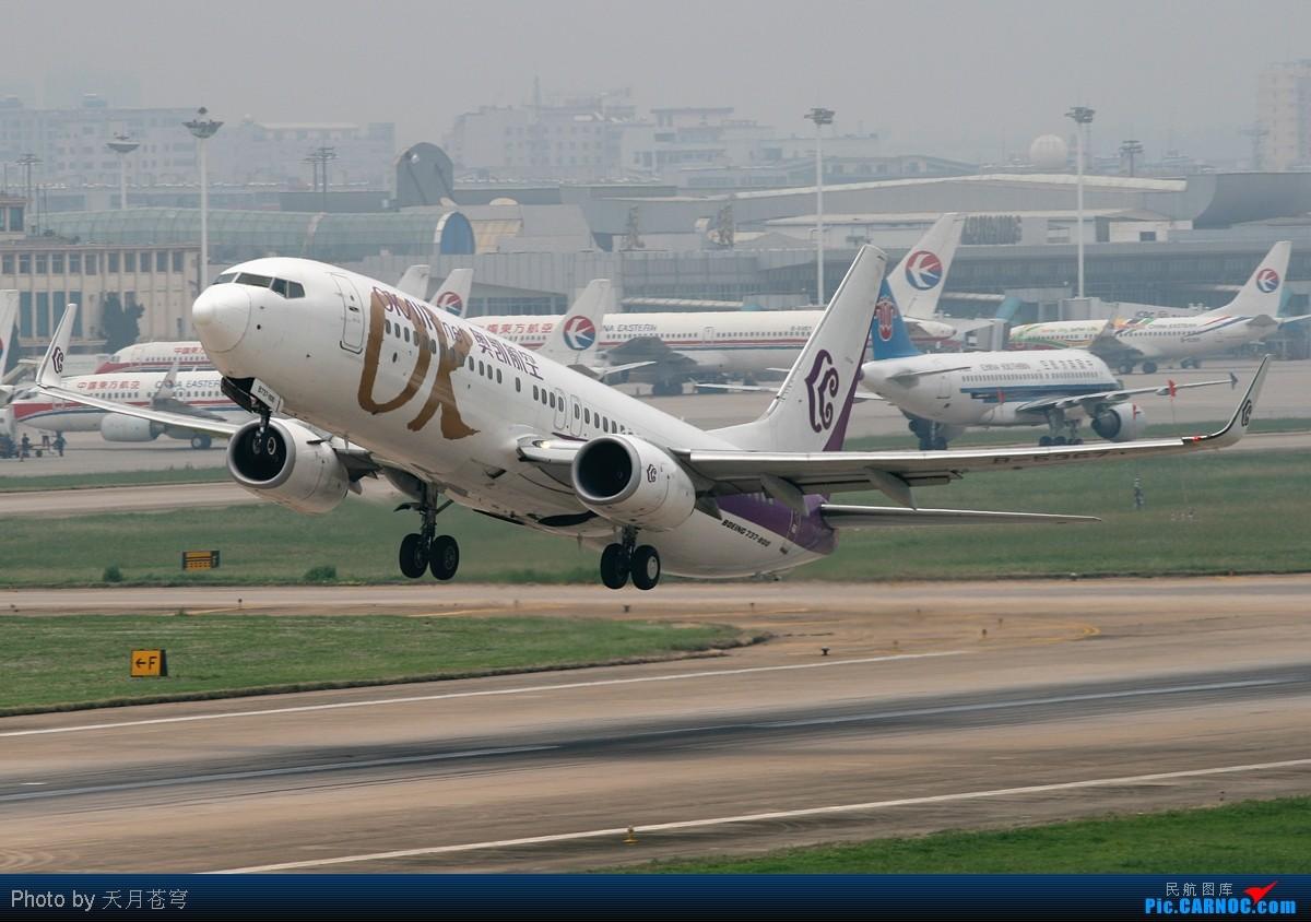 Re:[原创]【KMG】第一次使单反,天气又烂,权当练手吧 BOEING 737-800 B-5367 中国昆明巫家坝机场