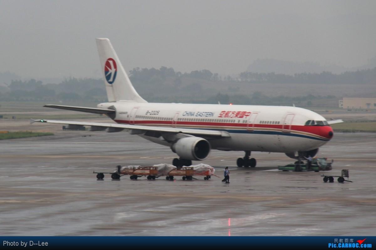 Re:[原创]【广州,你好】-精彩夜景,精彩延误,精彩拍机,CAN-DYG之行去程 AIRBUS A300-B4-600 B-2325 中国广州白云机场