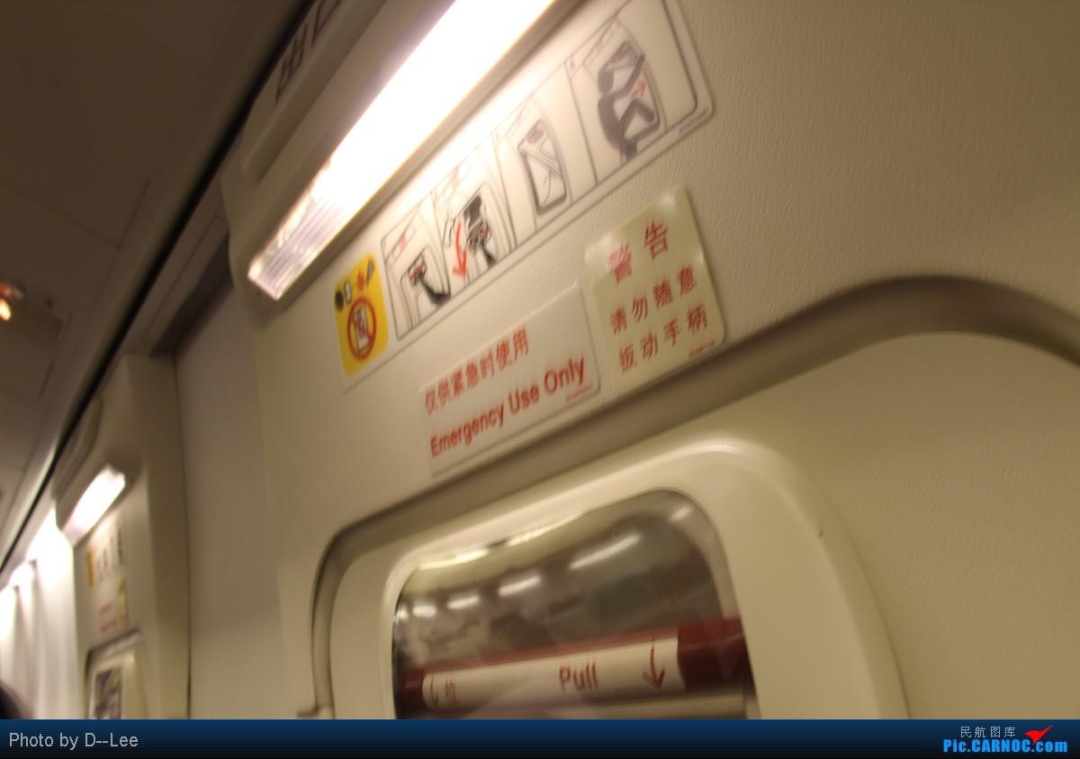 Re:[原创]【广州,你好】-精彩夜景,精彩延误,精彩拍机,CAN-DYG之行去程
