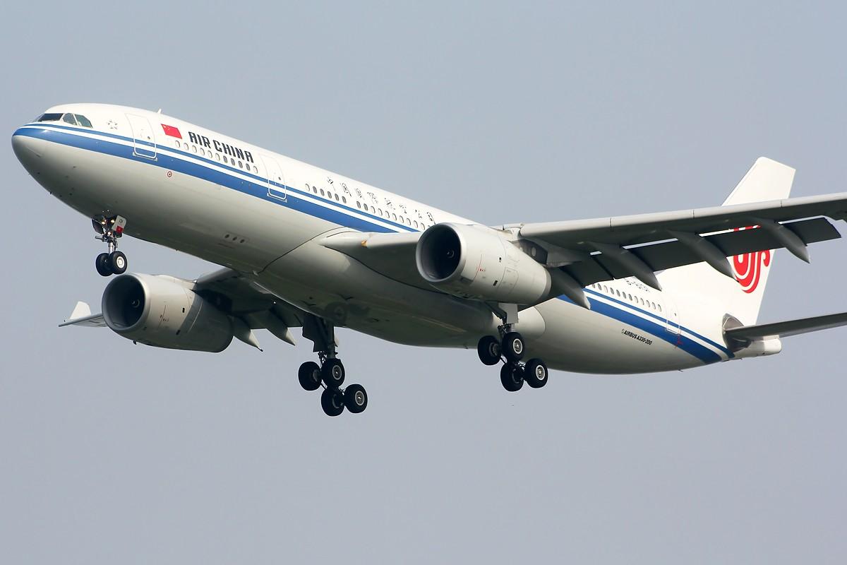 Re:[原创]【广州,你好】-继两韩744,两韩772后,今天上两韩333,各位大侠进来指导下如何修图吧 AIRBUS A330-200 B-6131 中国北京首都机场