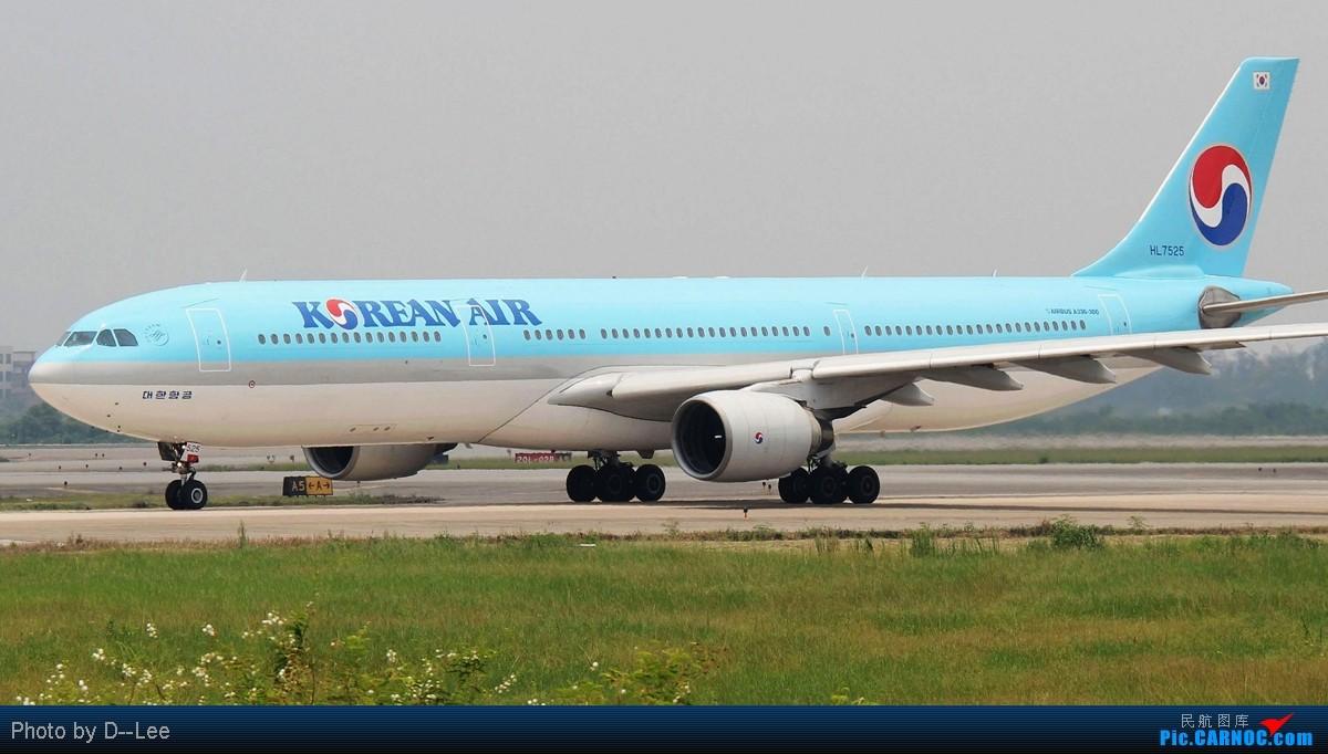 [原创]【广州,你好】-继两韩744,两韩772后,今天上两韩333,各位大侠进来指导下如何修图吧 AIRBUS A330-300 HL7525 中国广州白云机场