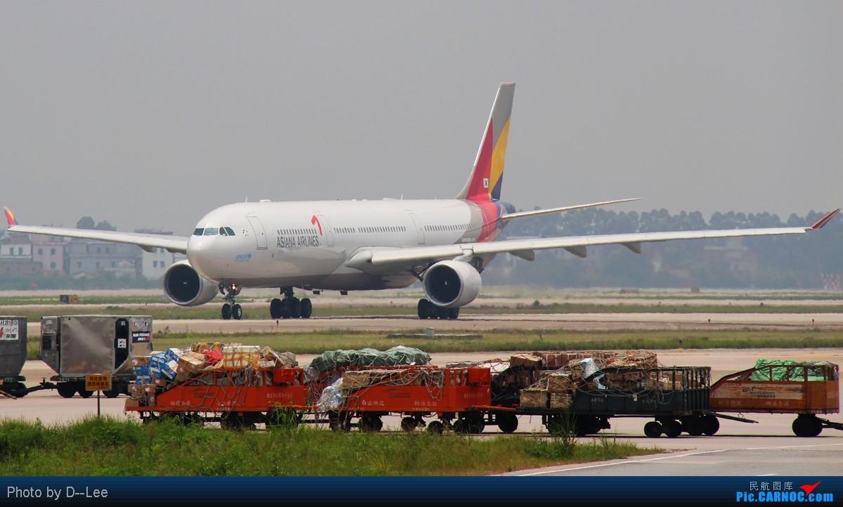 Re:[原创]【广州,你好】-继两韩744,两韩772后,今天上两韩333,各位大侠进来指导下如何修图吧 AIRBUS A330-300 HL7734 中国广州白云机场