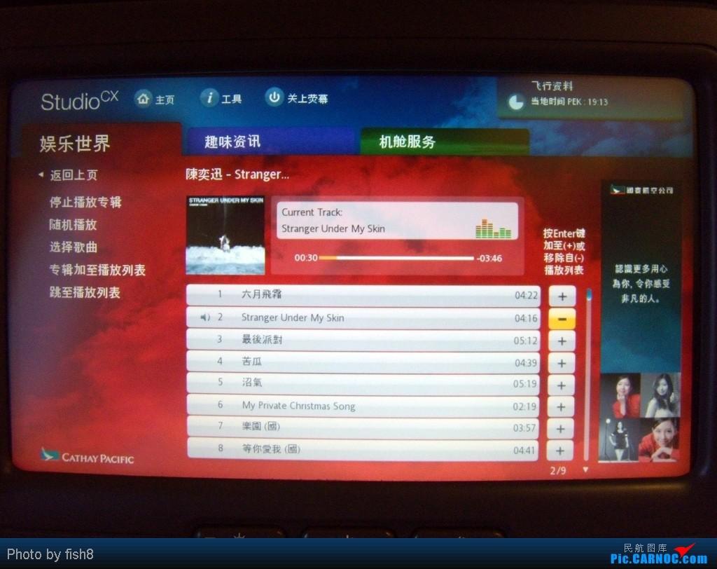 Re:[原创]fish8(19):Stranger under my shin 初乘CX PEK-HKG-KUL往返