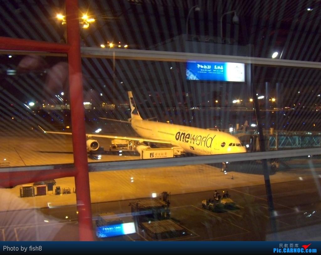 Re:[原创]fish8(19):Stranger under my shin 初乘CX PEK-HKG-KUL往返 BOEING 747-200 B-HKG 中国北京首都机场