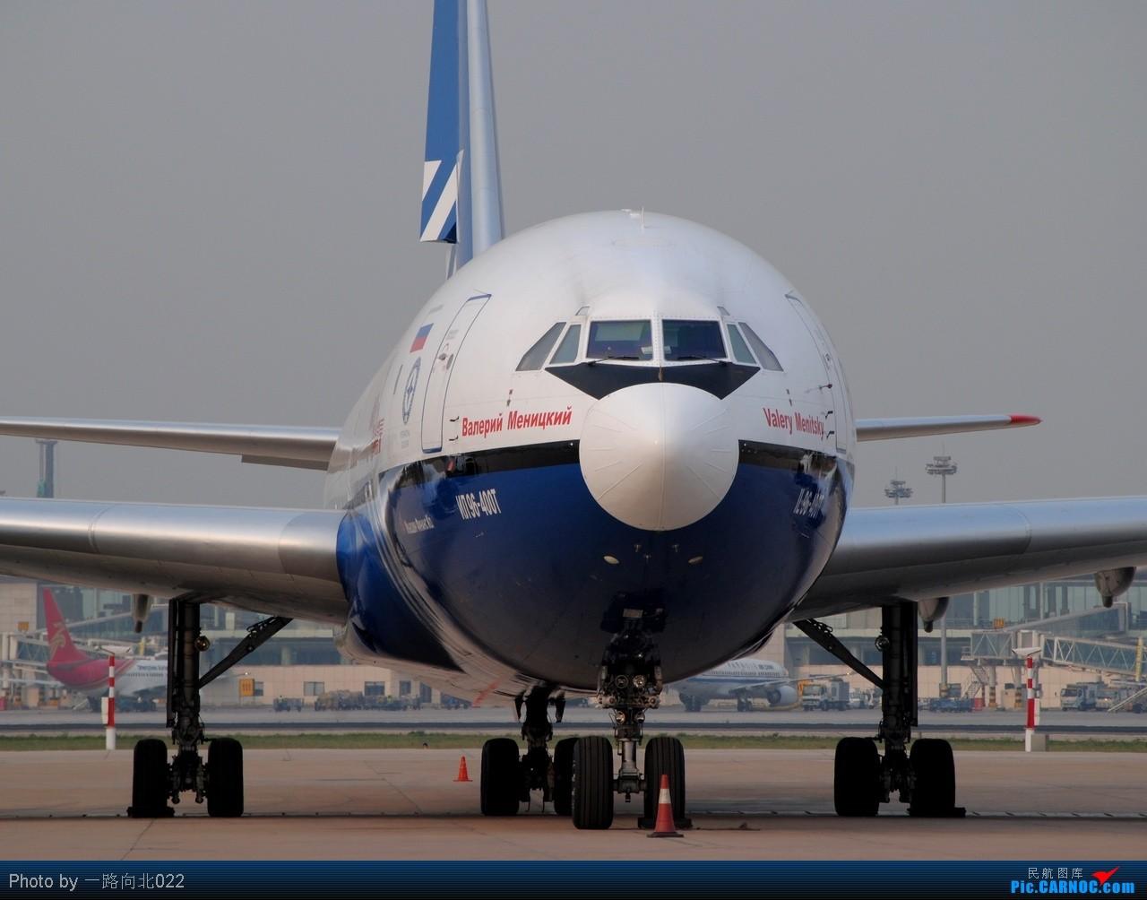 Re:[原创]**TSN**TSN**面对着全球只有4架的IL-96-400T快门就不要吝惜了 ILYUSHIN IL-96-400T  中国天津滨海机场