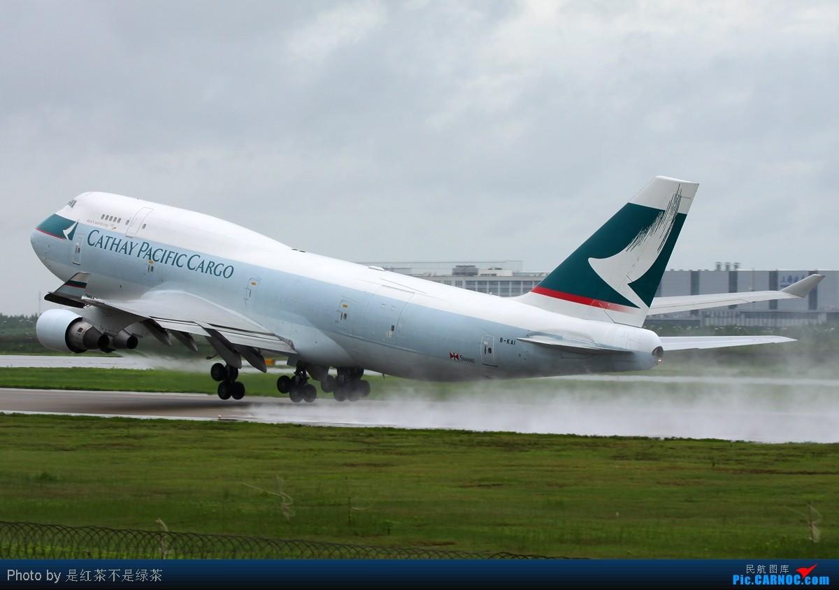 [原创]【红茶拍机】PVG不愧是货机的天堂啊,一个上午九架747货机!给力! BOEING 747-400 B-KAI 中国上海浦东机场