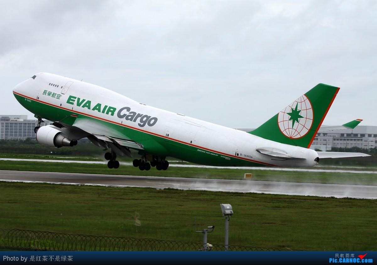 Re:[原创]【红茶拍机】PVG不愧是货机的天堂啊,一个上午九架747货机!给力! BOEING 747-400 B-16462 中国上海浦东机场