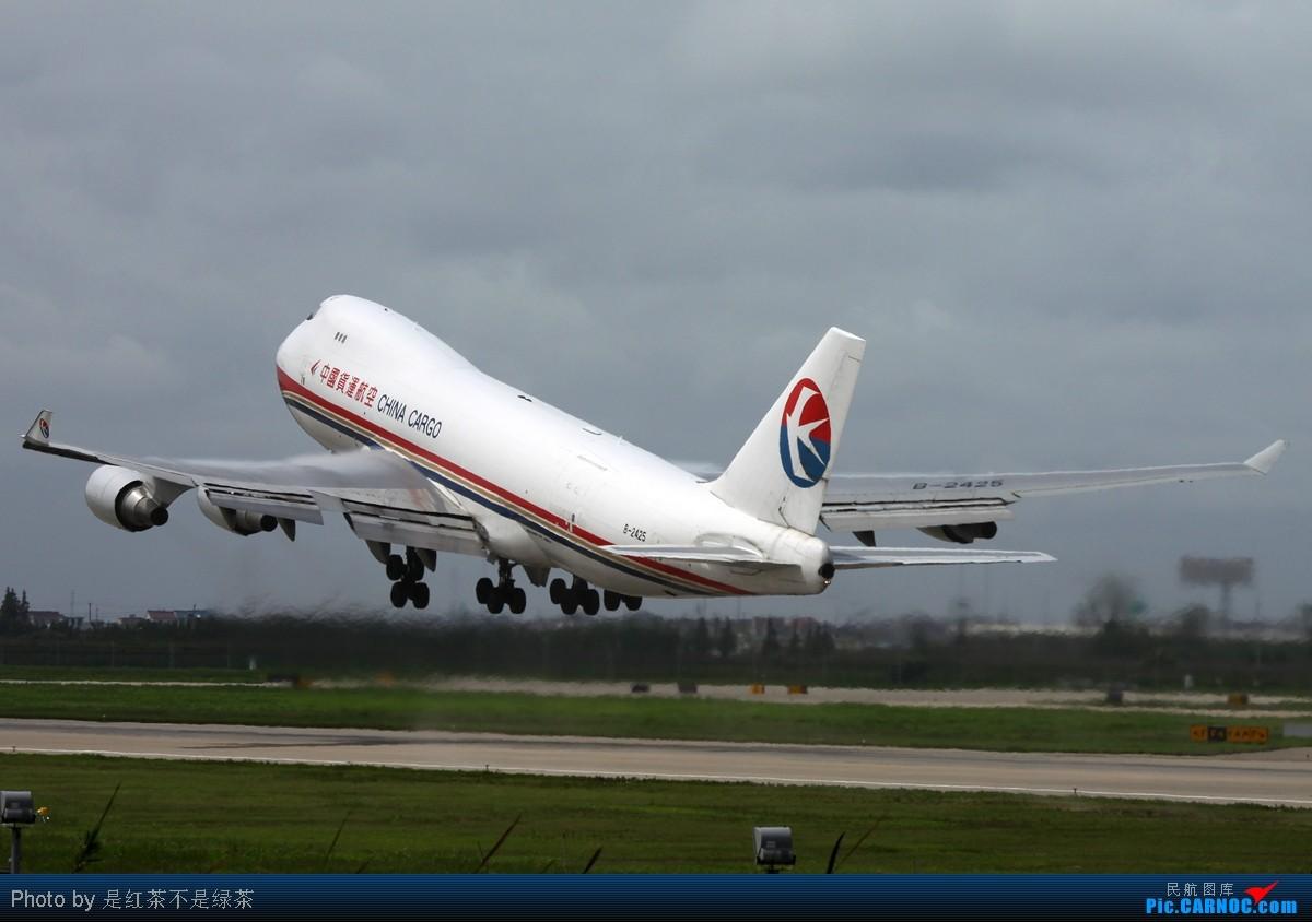 Re:[原创]【红茶拍机】PVG不愧是货机的天堂啊,一个上午九架747货机!给力! BOEING 747-400 B-2425 中国上海浦东机场