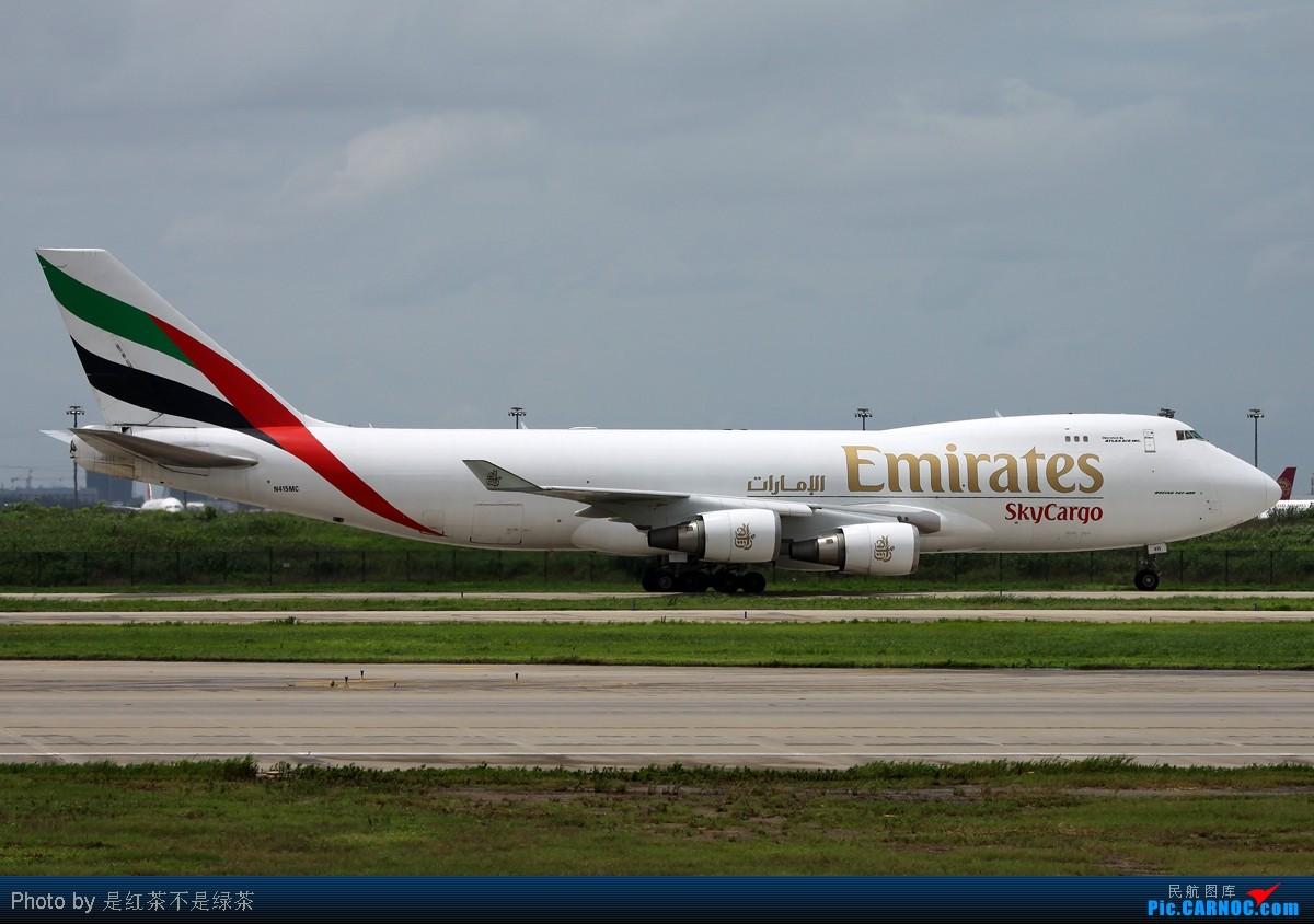 Re:[原创]【红茶拍机】PVG不愧是货机的天堂啊,一个上午九架747货机!给力! BOEING 747-400 N415MC 中国上海浦东机场