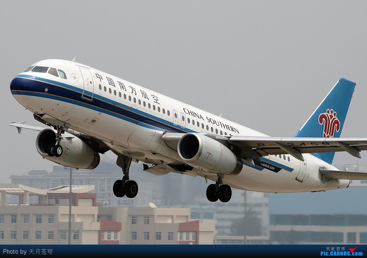 Re:[原创]【KMG】继续发点杂图,天气太烂,各位看官就克服克服吧,呵呵 AIRBUS A320-200 B-2459 中国昆明巫家坝机场