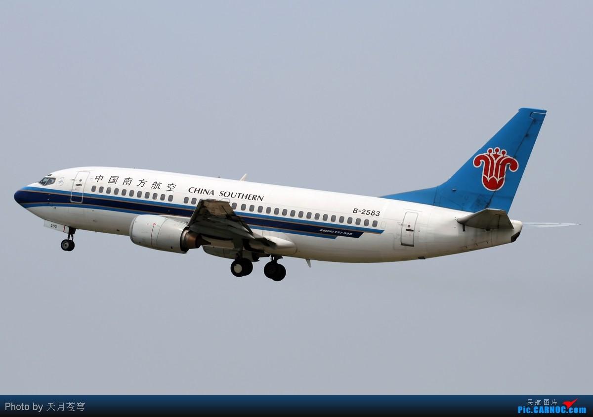 Re:[原创]【KMG】继续发点杂图,天气太烂,各位看官就克服克服吧,呵呵 BOEING 737-300 B-2583 中国昆明巫家坝机场