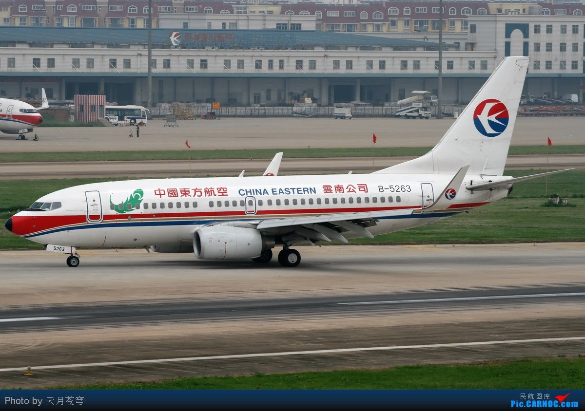 Re:[原创]【KMG】继续发点杂图,天气太烂,各位看官就克服克服吧,呵呵 BOEING 737-700 B-5263 中国昆明巫家坝机场
