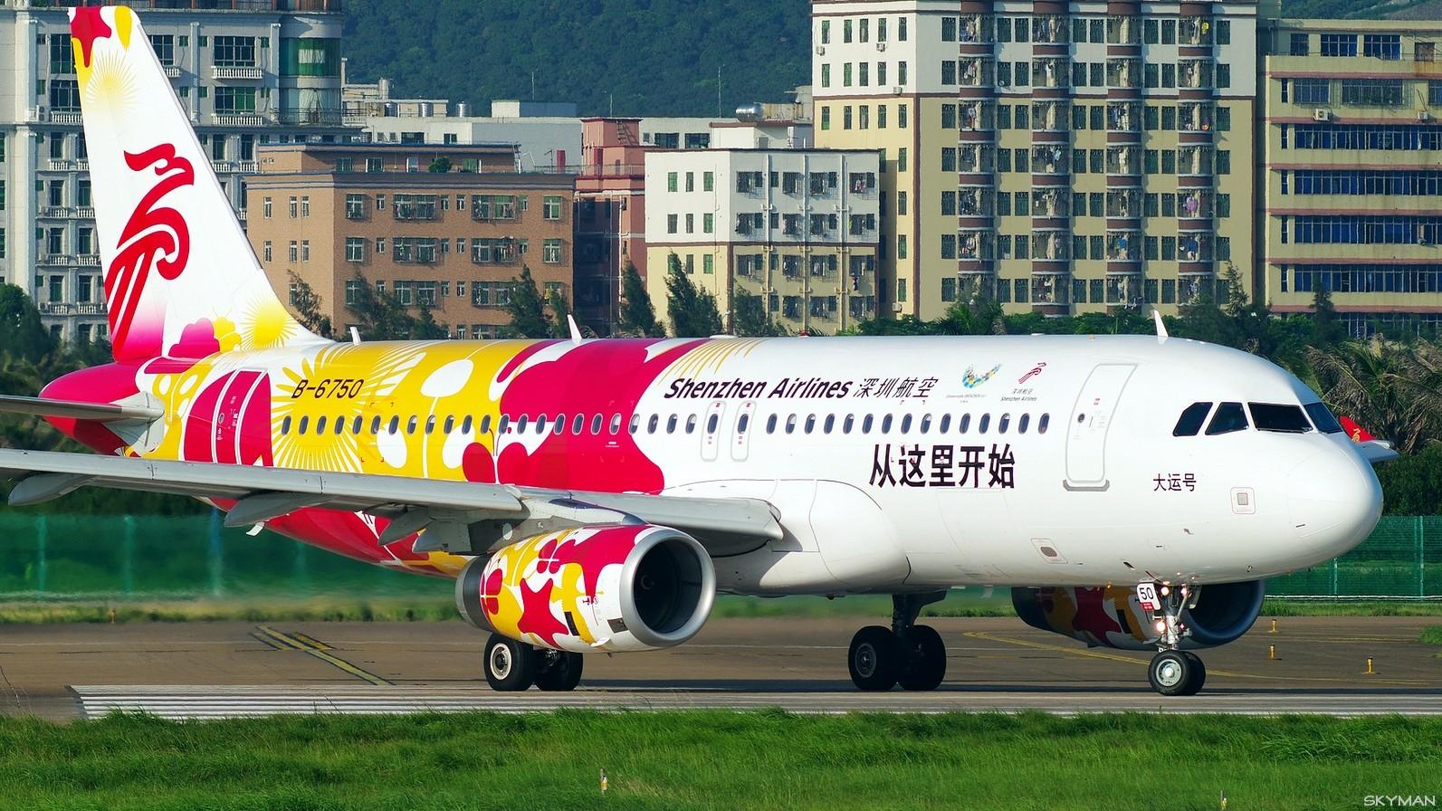 [原创]---深圳大运  15跑道头   花姑娘--- AIRBUS A320-200 B-6750 中国深圳宝安机场
