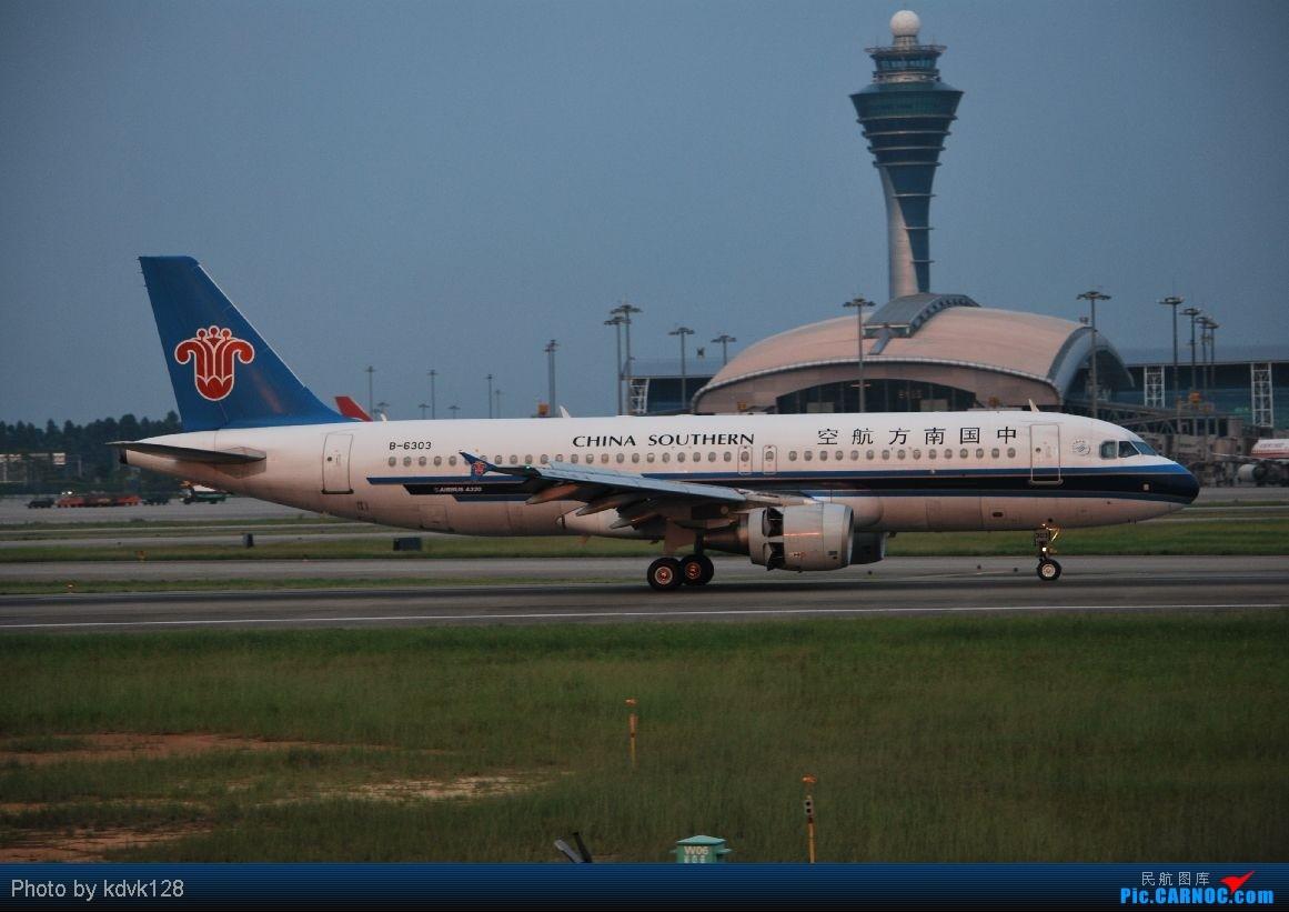 Re:首战CAN(二)——西跑 AIRBUS A320-200 B-6303 中国广州白云机场