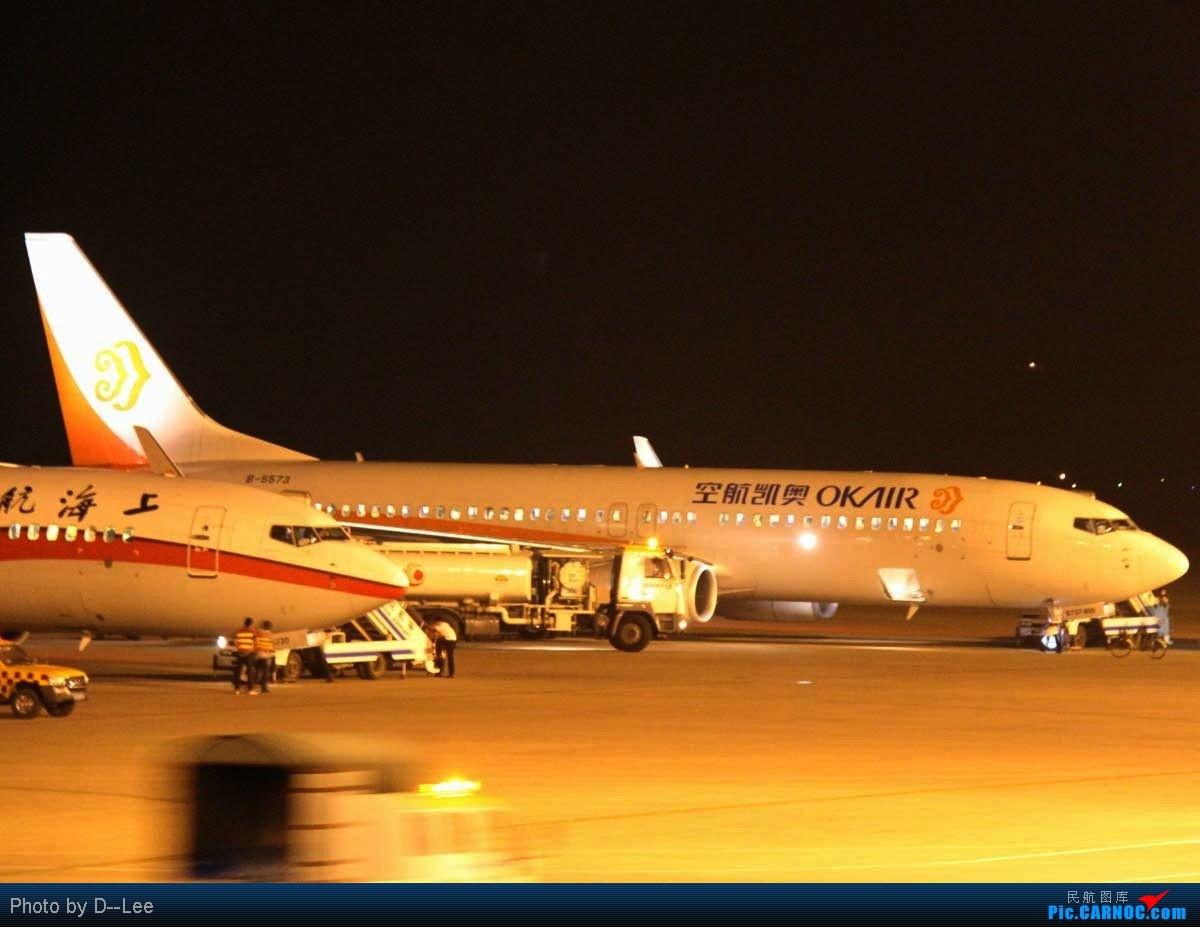 Re:[原创]【广州,你好】-精彩的DYG夜景回程游记整理好了,分享一下 BOEING 737-800 B-5573 中国张家界荷花机场
