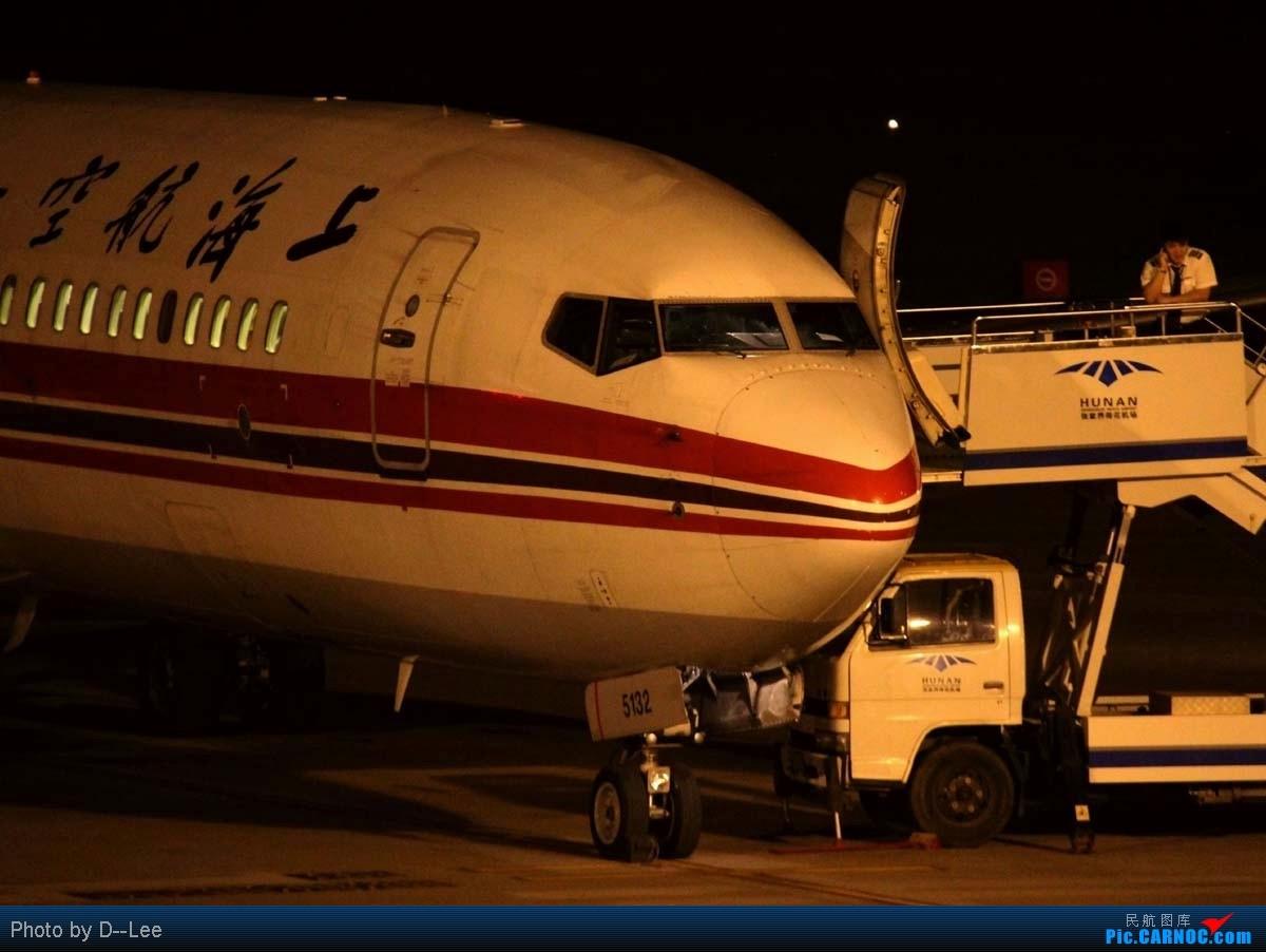 Re:[原创]【广州,你好】-精彩的DYG夜景回程游记整理好了,分享一下 BOEING 737-800 B-5132 中国张家界荷花机场