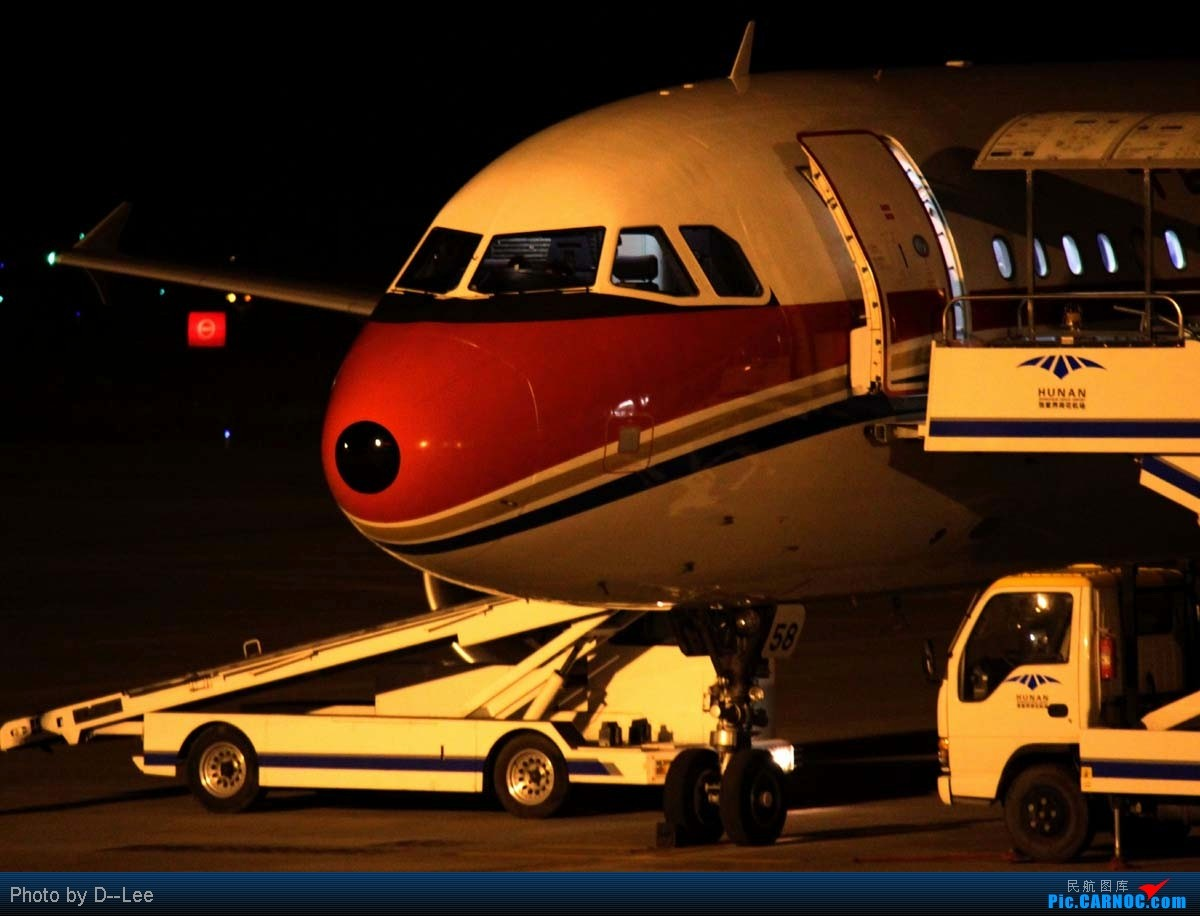 Re:[原创]【广州,你好】-精彩的DYG夜景回程游记整理好了,分享一下 AIRBUS A320-200 B-6758 中国张家界荷花机场