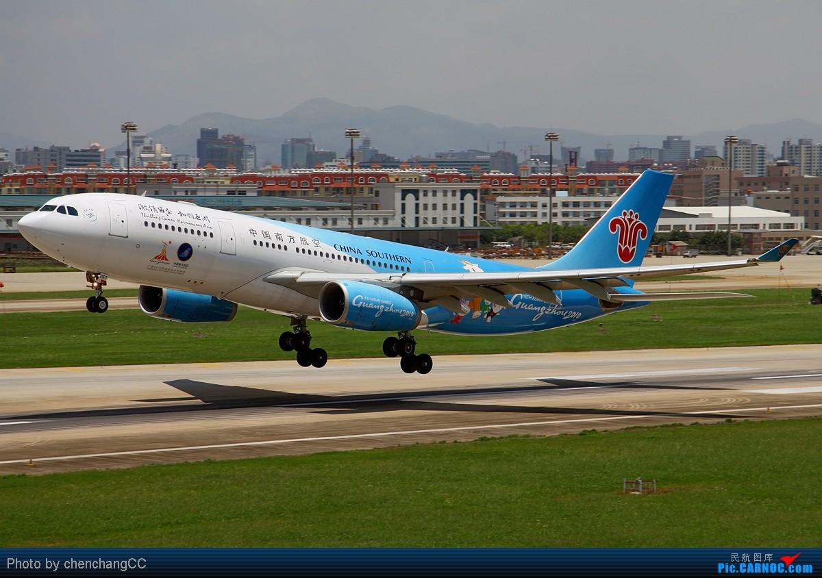 re:【chenchangcc】南航亚运号在昆明,天气不错 airbus a330-200 b图片