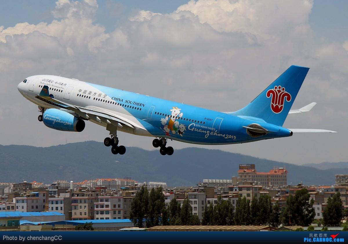 [原创]【chenchangcc】南航亚运号在昆明,天气不错 airbus a330-200 b图片