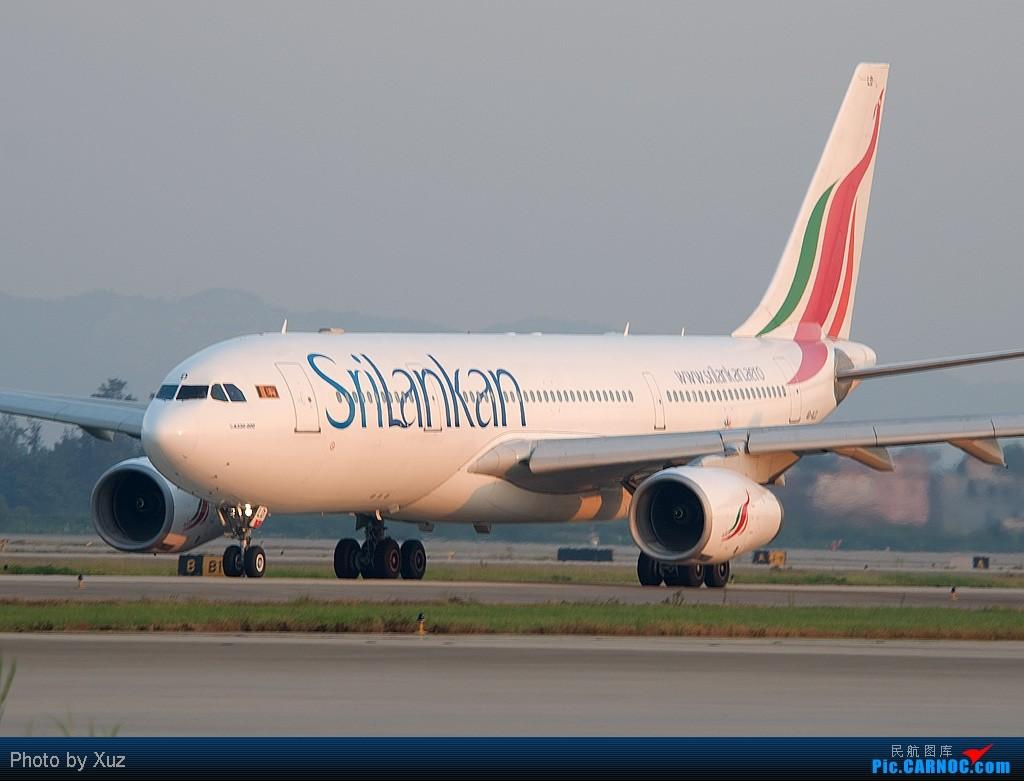[原创]忽悠发哥去拍飞机,第一次在白云拍到斯里兰卡起飞 AIRBUS A330-200 4R-ALD 中国广州白云机场