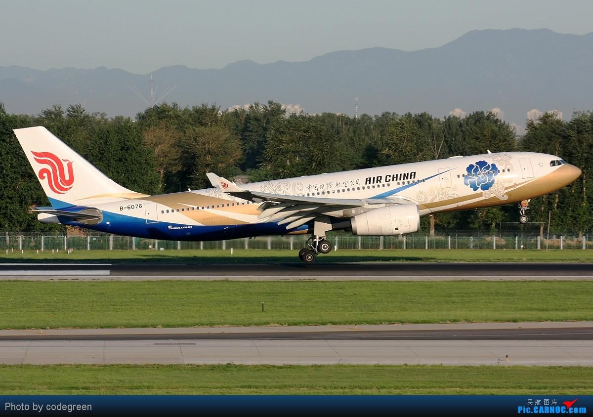 [原创]西跑上的330们 -- 5个小时之内在PEK 36L跑道上的330 AIRBUS A330-200 B-6076 中国北京首都机场