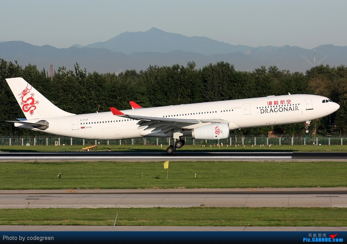 Re:[原创]西跑上的330们 -- 5个小时之内在PEK 36L跑道上的330 AIRBUS A330-300 B-HLB 中国北京首都机场