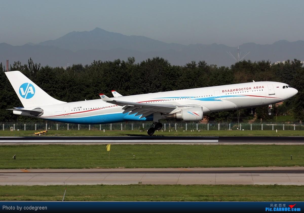 Re:[原创]西跑上的330们 -- 5个小时之内在PEK 36L跑道上的330 AIRBUS A330-300 VQ-BCW 中国北京首都机场