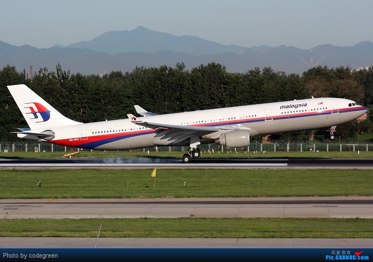 Re:[原创]西跑上的330们 -- 5个小时之内在PEK 36L跑道上的330 AIRBUS A330-300 9M-MKF 中国北京首都机场
