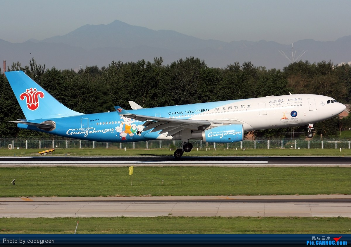 Re:[原创]西跑上的330们 -- 5个小时之内在PEK 36L跑道上的330 AIRBUS A330-200 B-6057 中国北京首都机场