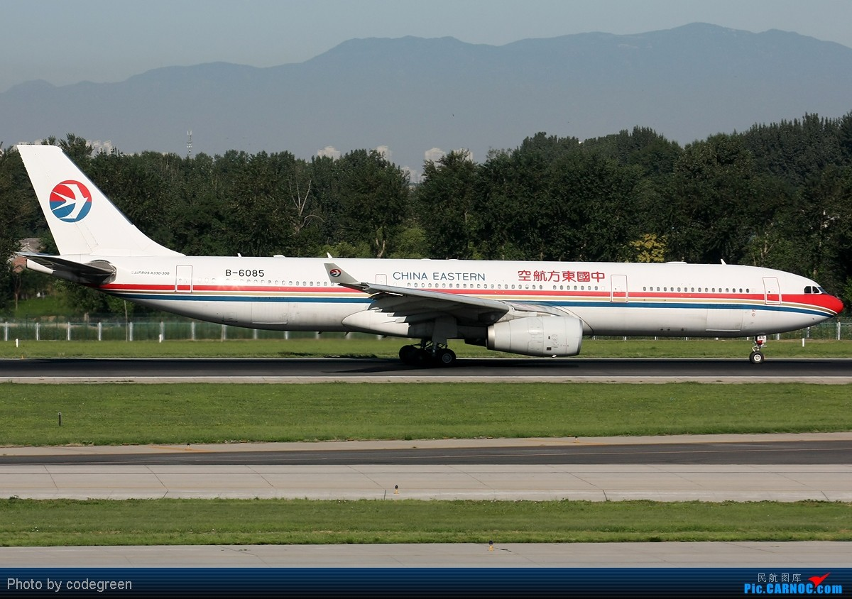 Re:[原创]西跑上的330们 -- 5个小时之内在PEK 36L跑道上的330 AIRBUS A330-300 B-6085 中国北京首都机场