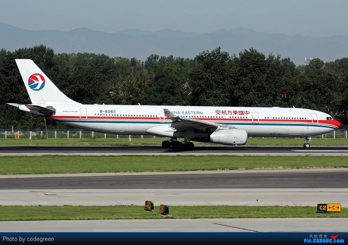 Re:[原创]西跑上的330们 -- 5个小时之内在PEK 36L跑道上的330 AIRBUS A330-300 B-6083 中国北京首都机场