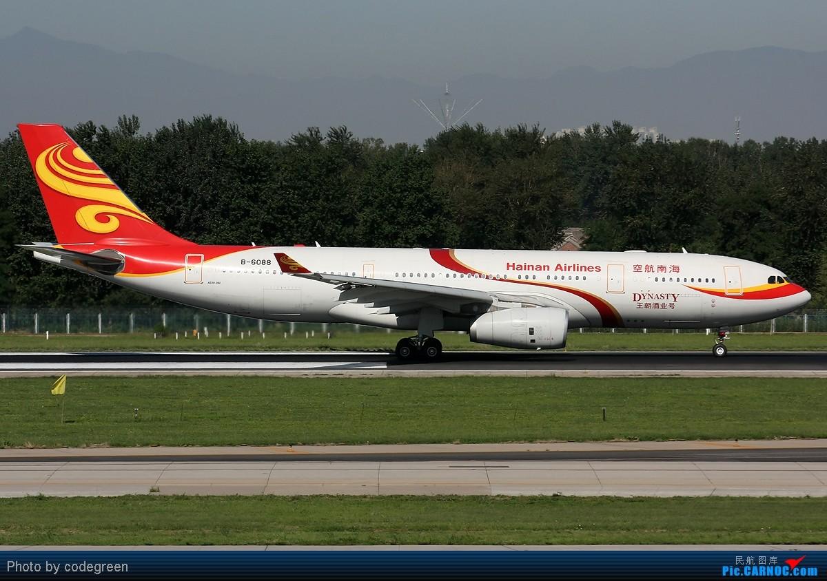 Re:[原创]西跑上的330们 -- 5个小时之内在PEK 36L跑道上的330 AIRBUS A330-200 B-6088 中国北京首都机场