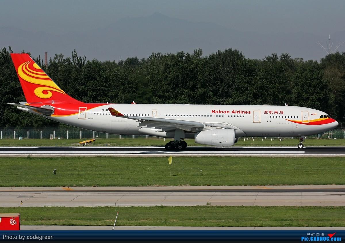 Re:[原创]西跑上的330们 -- 5个小时之内在PEK 36L跑道上的330 AIRBUS A330-200 B-6519 中国北京首都机场