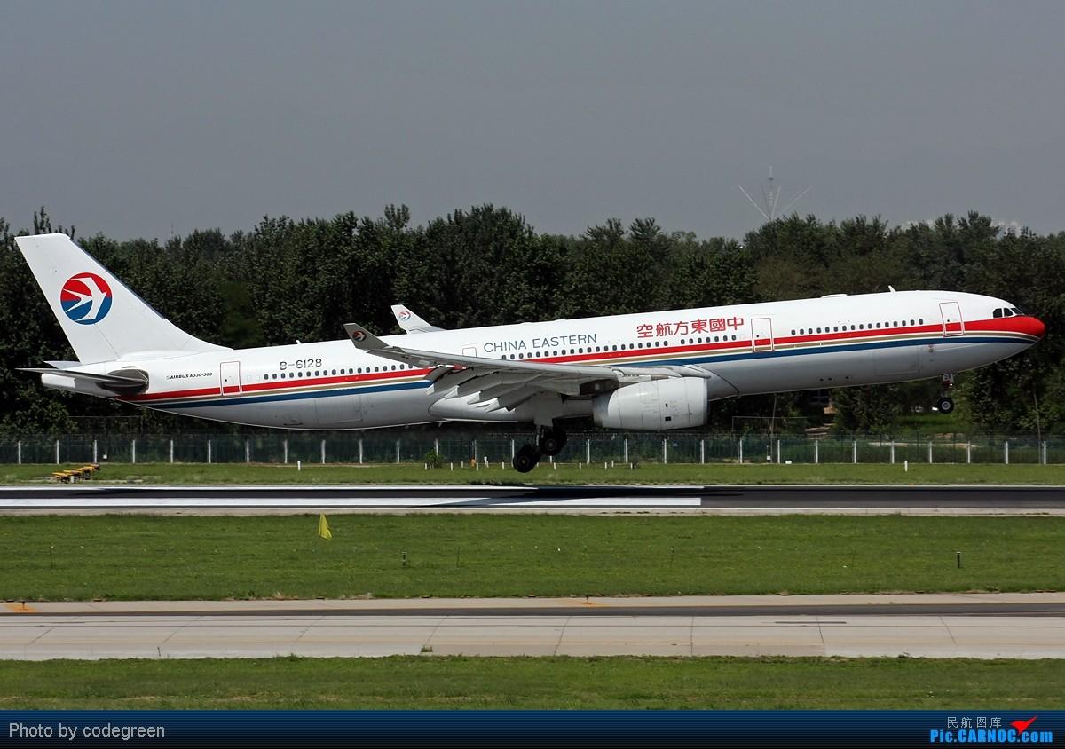 Re:[原创]西跑上的330们 -- 5个小时之内在PEK 36L跑道上的330 AIRBUS A330-300 B-6128 中国北京首都机场