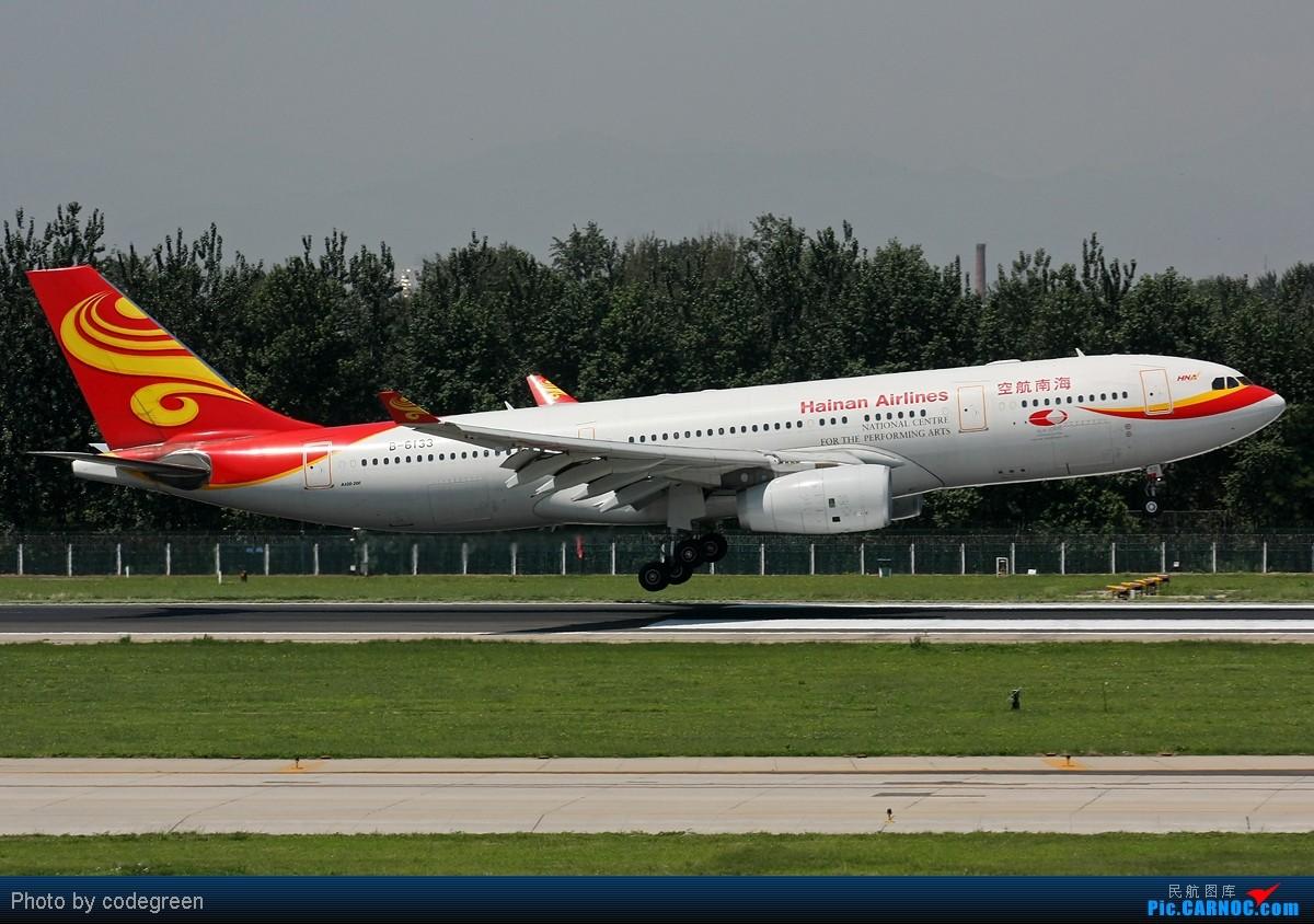Re:[原创]西跑上的330们 -- 5个小时之内在PEK 36L跑道上的330 AIRBUS A330-200 B-6133 中国北京首都机场