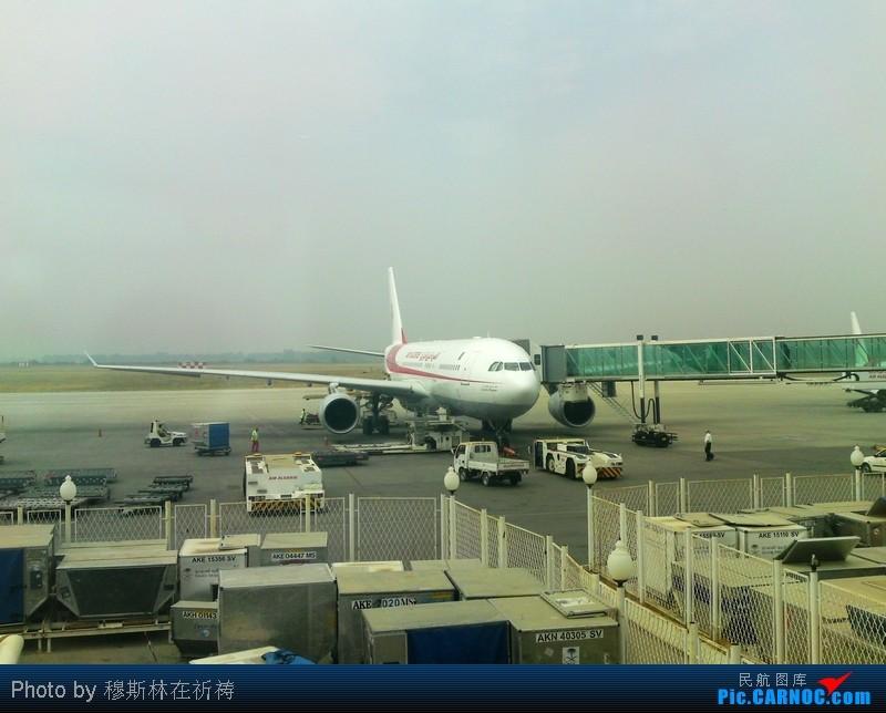 Re:09年air algerie ALG-PEK-ALG往返游记
