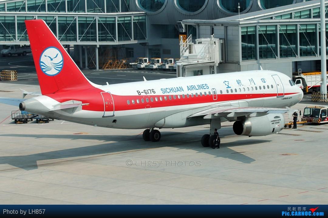 Re:[原创]7月重庆拍机帖,藏航319,长荣MD90~~多图杀猫,慎入(65P) AIRBUS A319-100 B-6176 中国重庆江北机场