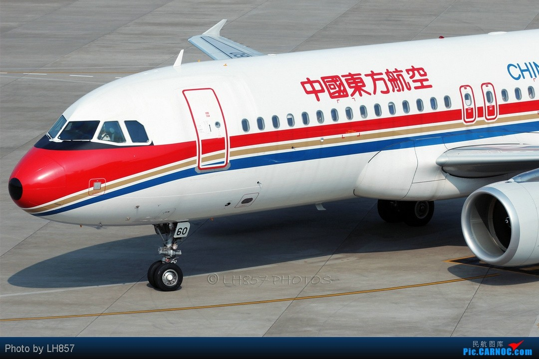 Re:[原创]7月重庆拍机帖,藏航319,长荣MD90~~多图杀猫,慎入(65P) AIRBUS A320-200 B-6760 中国重庆江北机场
