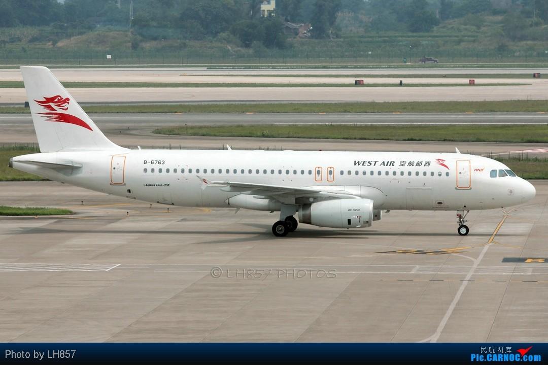 Re:[原创]7月重庆拍机帖,藏航319,长荣MD90~~多图杀猫,慎入(65P) AIRBUS A320-200 B-6763 中国重庆江北机场