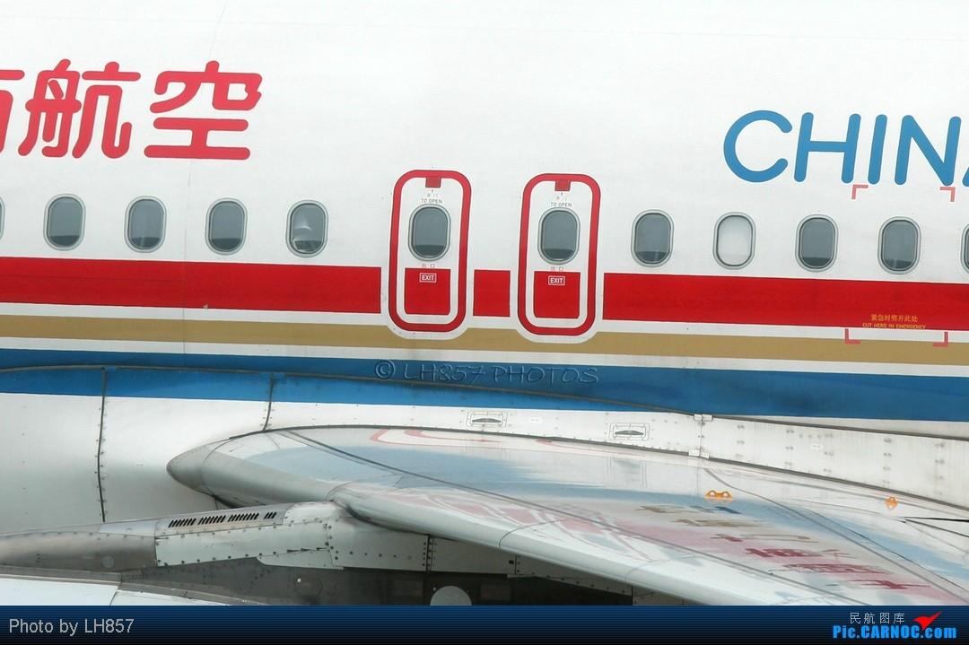 Re:[原创]7月重庆拍机帖,藏航319,长荣MD90~~多图杀猫,慎入(65P) AIRBUS A320-200 B-6346 中国重庆江北机场