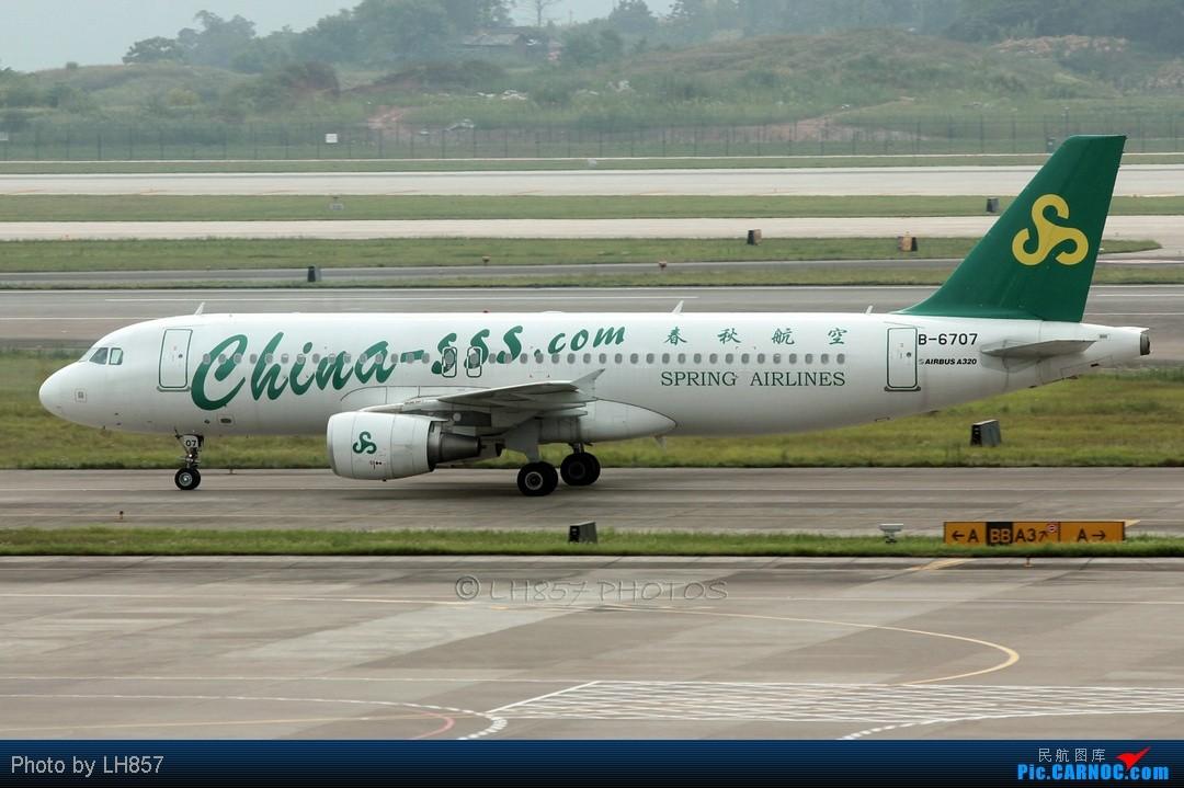 Re:[原创]7月重庆拍机帖,藏航319,长荣MD90~~多图杀猫,慎入(65P) AIRBUS A320-200 B-6707 中国重庆江北机场