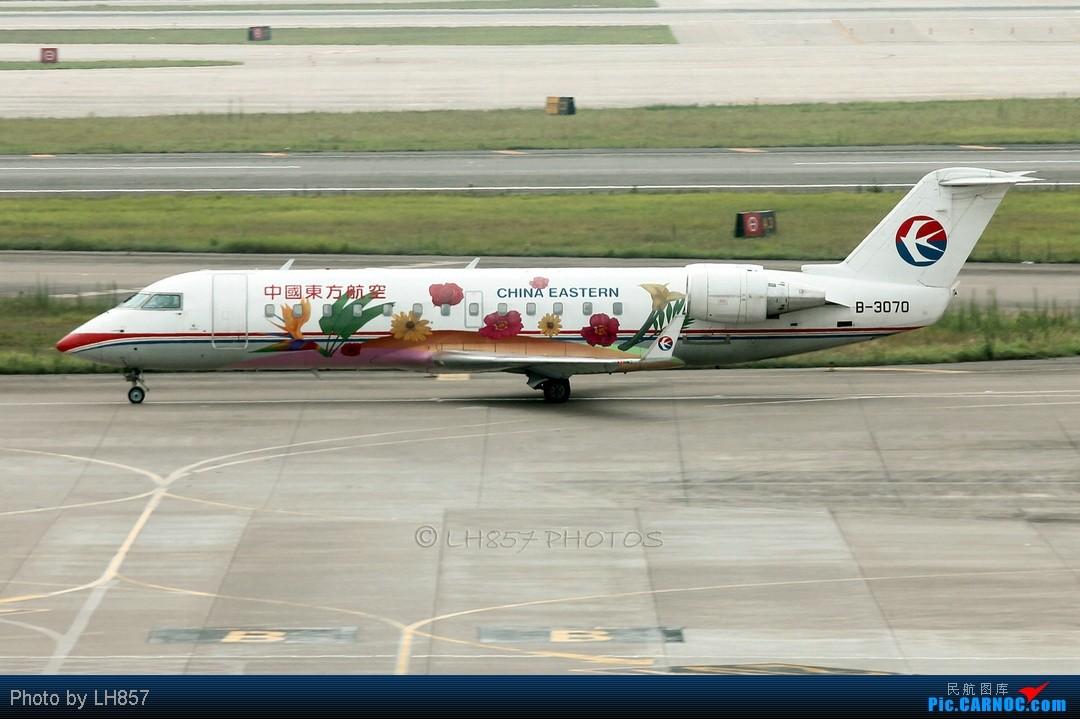 Re:[原创]7月重庆拍机帖,藏航319,长荣MD90~~多图杀猫,慎入(65P) BOMBARDIER (CANADAIR) CRJ-200 B-3070 中国重庆江北机场