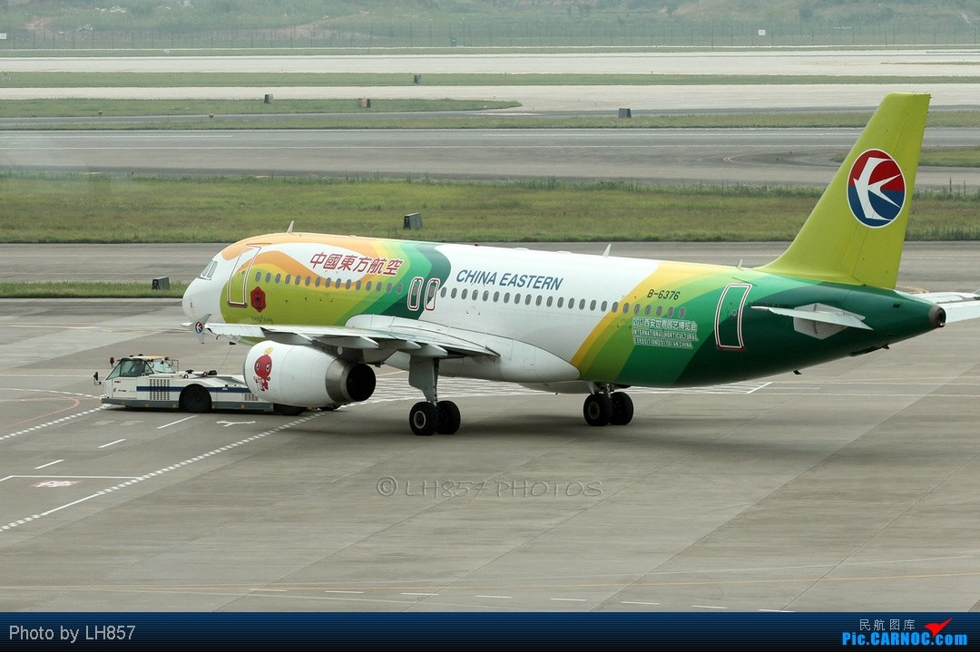 Re:[原创]7月重庆拍机帖,藏航319,长荣MD90~~多图杀猫,慎入(65P) AIRBUS A320-200 B-6376 中国重庆江北机场