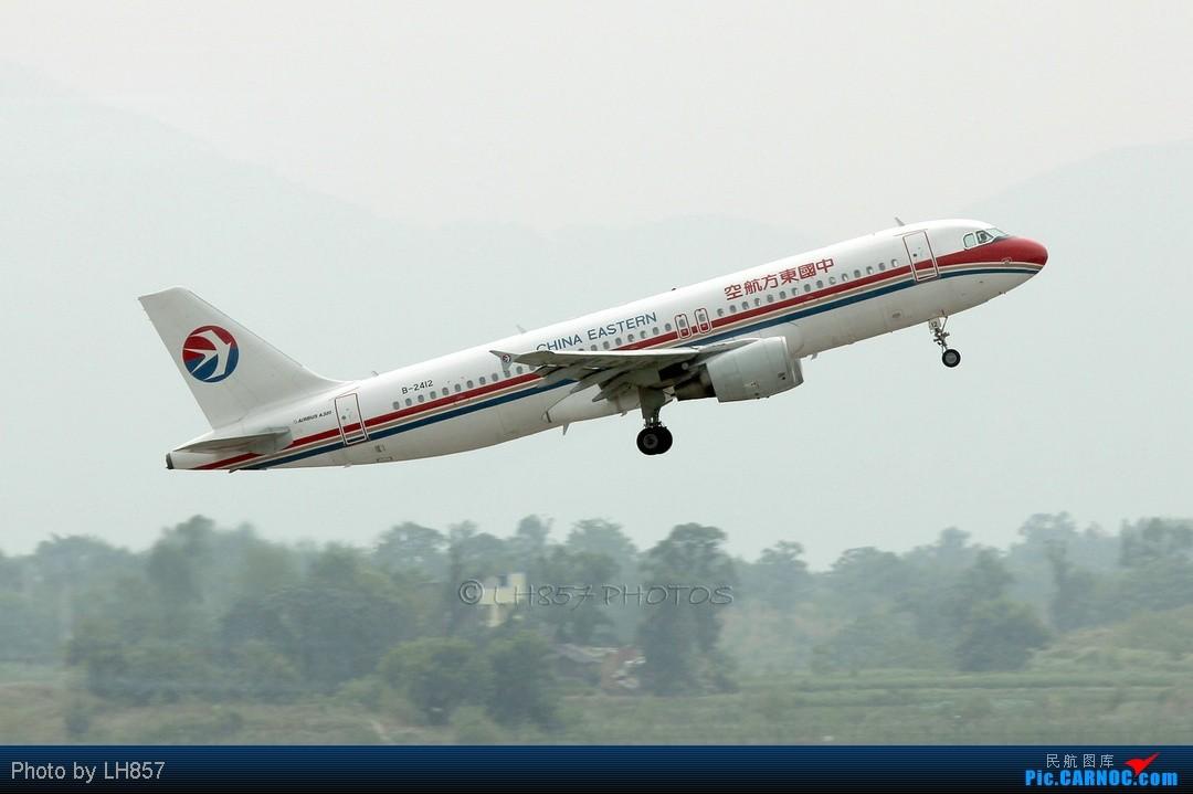 Re:[原创]7月重庆拍机帖,藏航319,长荣MD90~~多图杀猫,慎入(65P) AIRBUS A320-200 B-2412 中国重庆江北机场