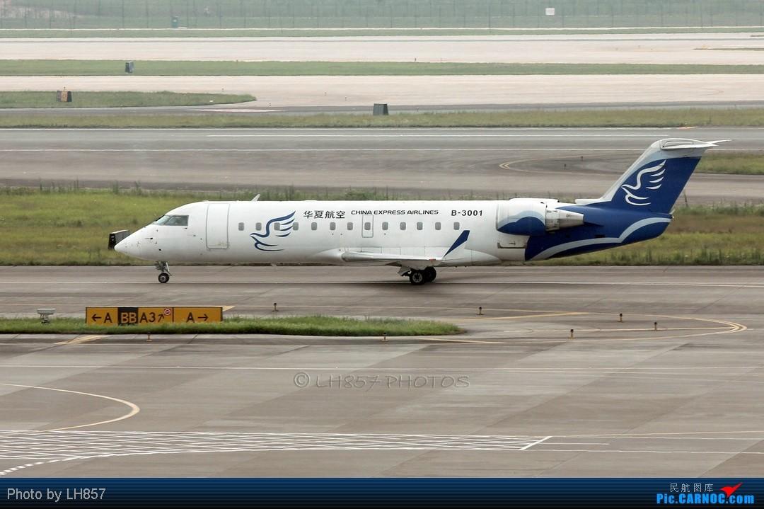Re:[原创]7月重庆拍机帖,藏航319,长荣MD90~~多图杀猫,慎入(65P) BOMBARDIER (CANADAIR) CRJ-200 B-3001 中国重庆江北机场