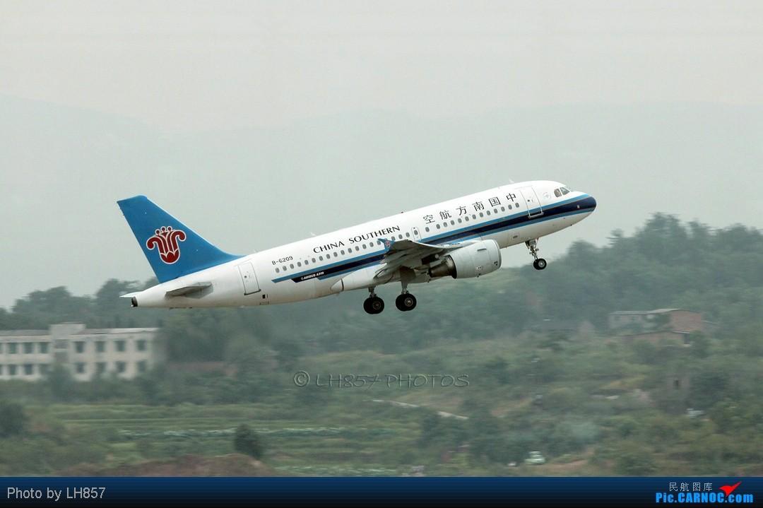 Re:[原创]7月重庆拍机帖,藏航319,长荣MD90~~多图杀猫,慎入(65P) AIRBUS A319-100 B-6209 中国重庆江北机场